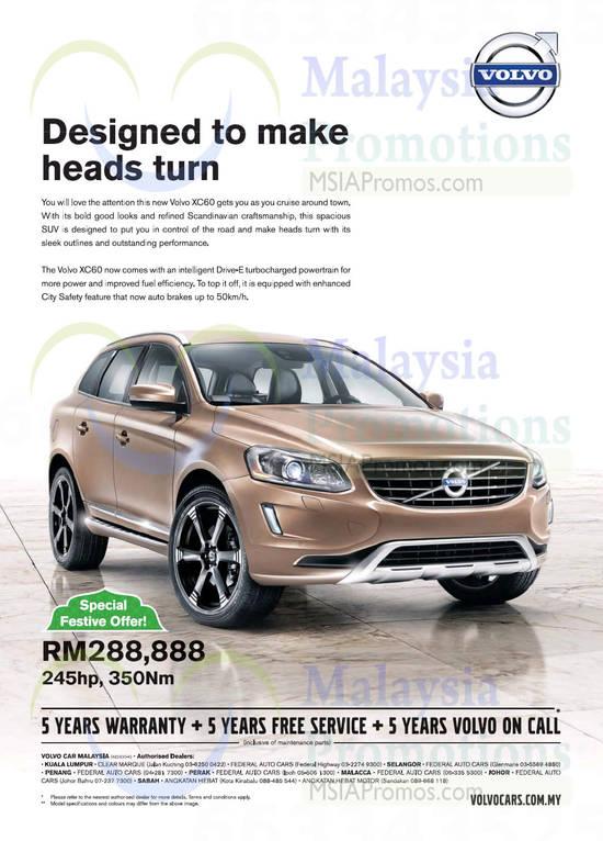 Volvo 20 Jun 2014