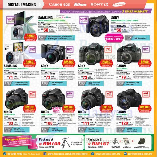Digital Cameras DSLR Samsung Sony Canon Nikon