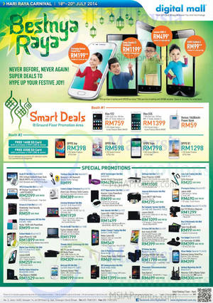 Featured image for Digital Mall Hari Raya Carnival Offers 18 – 20 Jul 2014