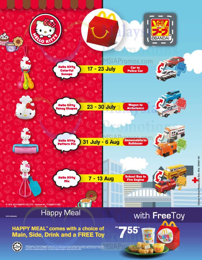 Mcdonald S Free Hello Kitty Bandai Toys With Happy Meal 17 Jul 13 Aug 2014