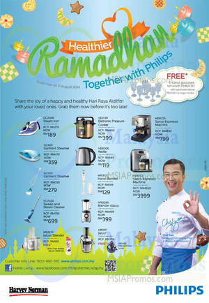 Featured image for Philips Kitchen Electronics Offers @ Harvey Norman 31 Jul – 31 Aug 2014