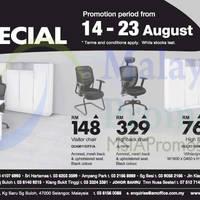Am Office 19 August 2017