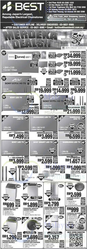 Featured image for Best Denki Merdeka Deals 29 Aug 2014