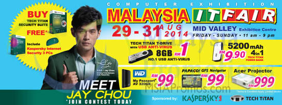 Malaysia IT Fair Event Details Free Gifts, Meet Jay Chou