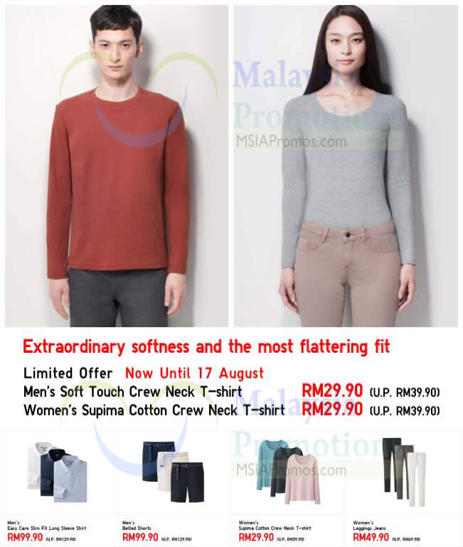 af6bb0ee21 Uniqlo Nationwide Promo Offers 15 – 17 Aug 2014 UPDATED 16 Aug 2014