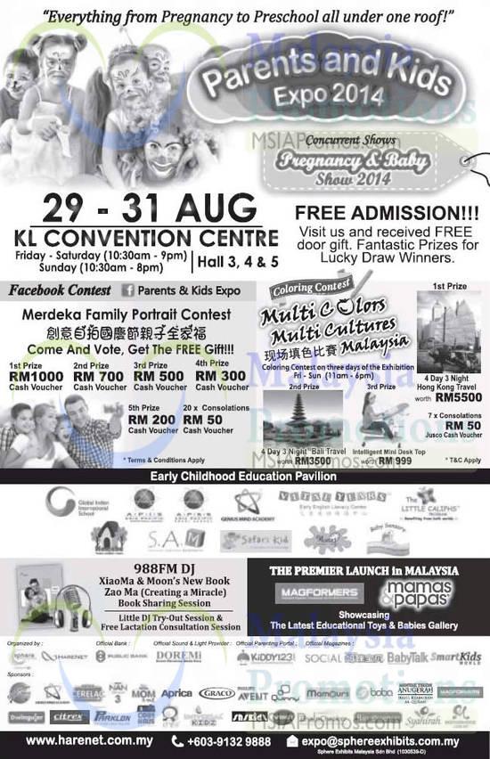 Parents n Kids Expo 26 Aug 2014