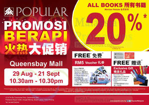 Featured image for Popular Fiery Sale 20% OFF @ Queensbay Mall 29 Aug – 21 Sep 2014