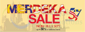 Featured image for Reject Shop Merdeka Sale 20 Aug – 1 Sep 2014
