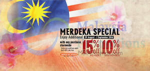 Featured image for World of Sports, World of Outdoors, Urban Adventure & Columbia 10% OFF Discount Promo 29 Aug – 1 Sep 2014