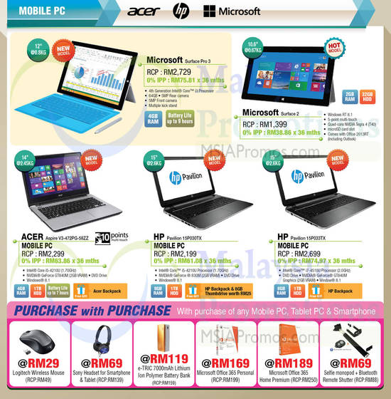 Featured image for SenQ Notebooks, Digital Cameras, Smartphones & Tablets Offers 1 - 30 Sep 2014