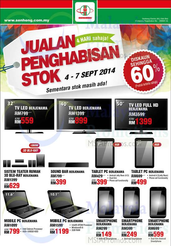 Featured image for Senheng Stock Clearance Sale @ Subang Jaya 4 - 7 Sep 2014