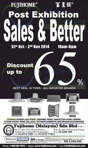 Featured image for Fujihome Post Exhibition Sale 31 Oct – 2 Nov 2014