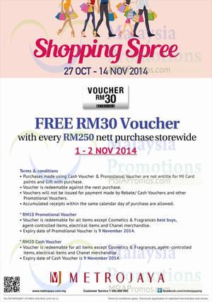 Featured image for Metrojaya Spend RM250 & Get FREE RM30 Voucher 27 Oct – 14 Nov 2014