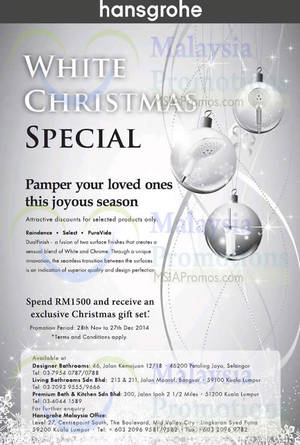 Featured image for Hansgrohe Bathroom Accessories Christmas Special Promo 28 Nov – 27 Dec 2014