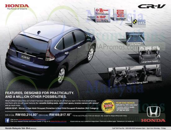 Honda 26 Nov 2014