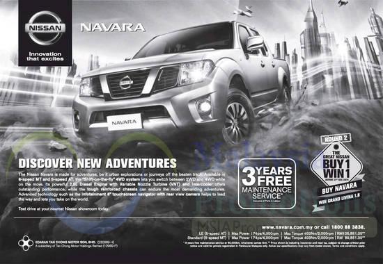 Nissan Navara 17 Nov 2014