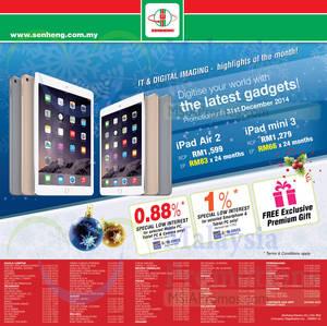 Featured image for Senheng Smartphones, Digital Cameras & Other Offers 1 – 31 Dec 2014