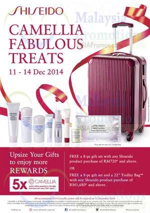 Shiseido Promotion