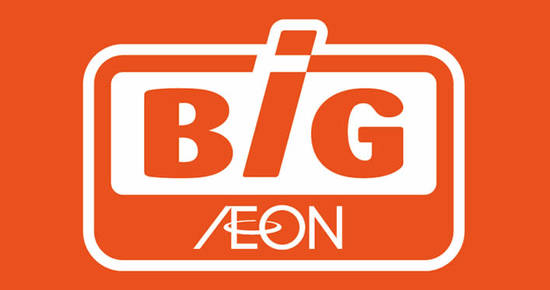 Featured image for Aeon BIG: 5% OFF storewide for members on 28 Dec 2020