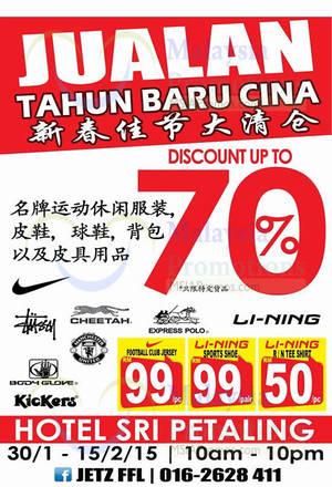 Featured image for Nike, Li-Ning & Stussy Clearance Sale @ Hotel Sri Petaling 31 Jan – 15 Feb 2015