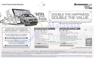 Featured image for Lenovo Free Aeon Shopping Voucher Promotion 26 Jan – 1 Mar 2015