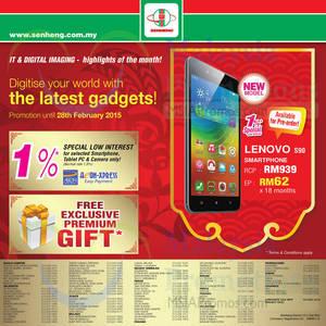 Featured image for Senheng Smartphones, Digital Cameras & Other Offers 1 – 28 Feb 2015
