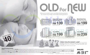 Featured image for Philips Avent Trade-In Promotion 28 Feb 2015