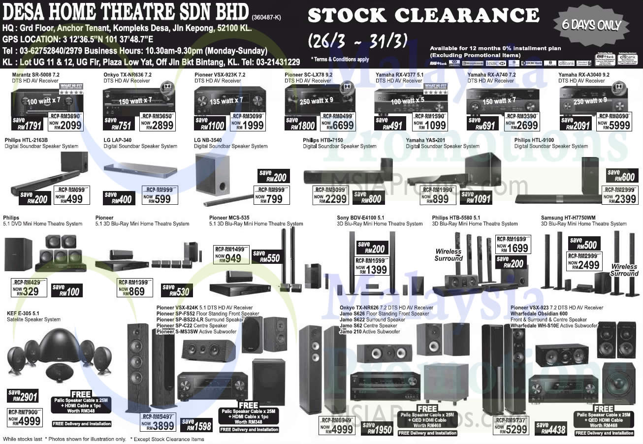 Audio products home theatre systems digital soundbar for Yamaha 7 2 home theatre system