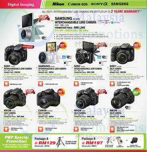 Featured image for SenQ Tablets, Smartphones, Digital Cameras & Other Offers 1 – 31 Mar 2015