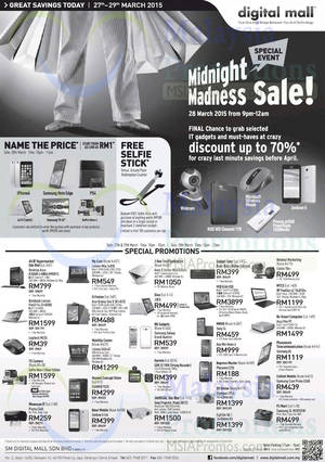 Featured image for Digital Mall Special Promotions 27 – 29 Mar 2015