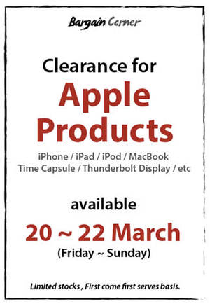 Featured image for Mac City Apple Clearance SALE @ 1 Utama 20 – 22 Mar 2015