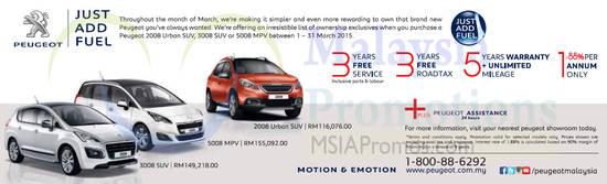 Peugeot 1 Mar 2015