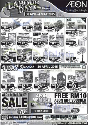 Featured image for AEON GMS Free RM10 Voucher 1 Day Member Promo 1 May 2015