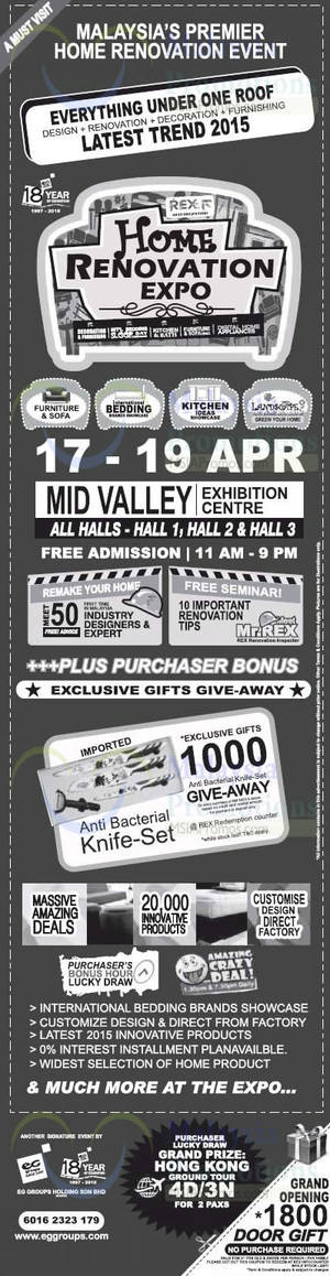 Featured image for Home Renovation Expo @ Mid Valley Exhibition Centre 17 – 19 Apr 2015