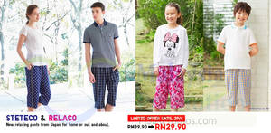 Featured image for Uniqlo Nationwide Promo Offers 24 – 29 Apr 2015