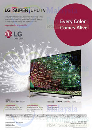 Featured image for LG Super Super UHD TVs Offers 31 May 2015