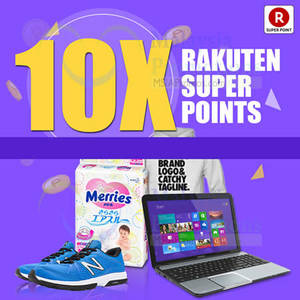 Featured image for Rakuten 10x Super Points 1-Day Promotion 30 Jun 2015