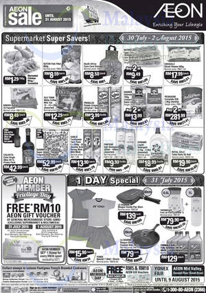 Featured image for AEON GMS Free RM10 Voucher 2-Days Member Promo 31 Jul – 1 Aug 2015