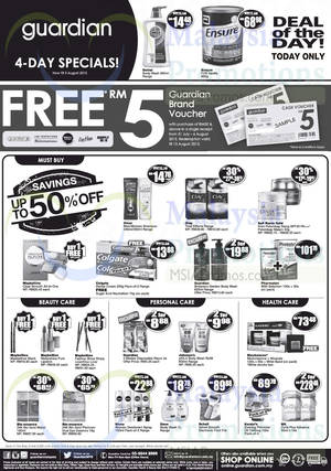 Featured image for Guardian Spend RM50 & Get FREE RM5 Voucher 31 Jul – 6 Aug 2015