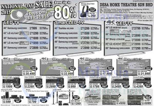 Featured image for Desa Home Theatre National Day Sale 2015 28 – 31 Aug 2015