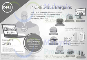 Featured image for Dell Deals & Promotions @ Digital Mall & Plaza Low Yat 2 – 8 Nov 2015