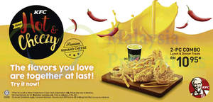 Featured image for KFC New Hot & Cheesy Lunch & Dinner Treats From 13 Nov 2015