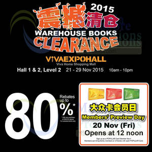 Featured image for Popular Warehouse Book Clearance @ Viva Home 21 – 29 Nov 2015