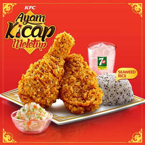 Featured image for KFC Ayam Kicap Meletup Chicken is BACK From 14 Jan 2016