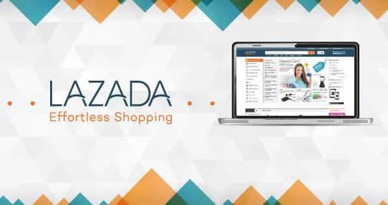 Lazada Logo 14 Mar 2016