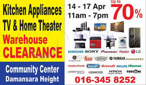 Featured image for Desa Home Theatre Warehouse Clearance Sale from 14 – 17 Apr 2016