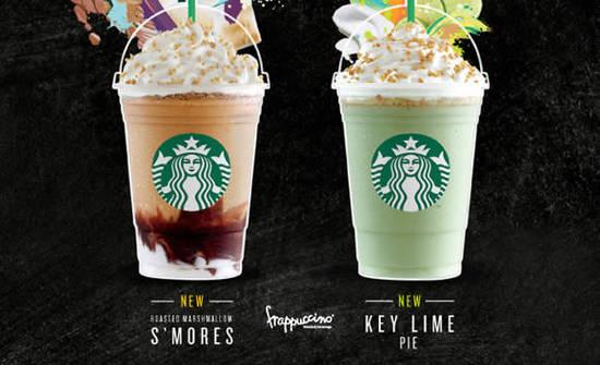 Starbucks 19 Apr 2016