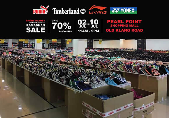 List of Sport Planet related Sales, Deals, Promotions & News