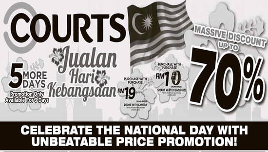 Courts Up To Feat 27 Aug 2016