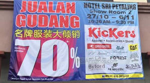 Featured image for Jetz Branded Warehouse Sale at Hotel Sri Petaling from 27 Oct – 6 Nov 2016